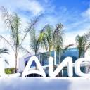 Coco Loves: Hotel Blanco